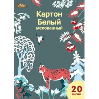Картон белый №1School, 20л ,А4, Живая природа, мелов