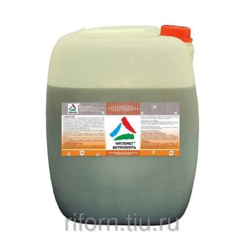 Чистомет-Антикопоть — средство для очистки от копоти и сажи 9030
