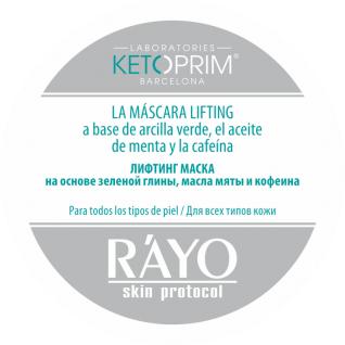 Лифтинг Маска La Máscara Lifting (100 мл) на основе зеленой глины, масла мяты и кофеина