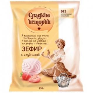 Зефир Сладкие истории с клубничным вкусом,250гр