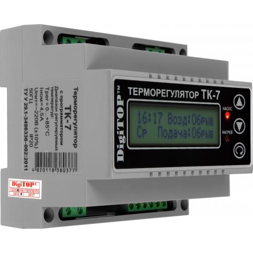 Терморегулятор DigiTOP ТК-7 (крепление на DIN-рейку) 6775764