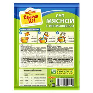 Русский продукт Суп Бакалея 101 Мясной с вермишелью 60г