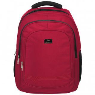Рюкзак для старшеклассников бордовый