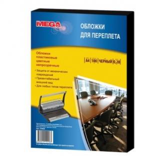 Обложки для переплета пластиковые Promega office черныеА4,280мкм,100шт/уп.