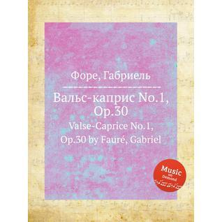 Вальс-каприс No.1, Op.30