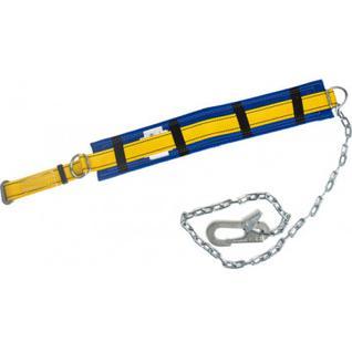 Привязь удерживающая УП 1Г (ПП 1Г) безлямочная строп цепь