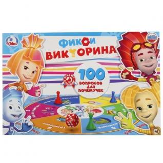 """Викторина 100 Вопросов """"Умка"""" Фиксики В Русс."""