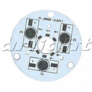 Arlight Плата D44-3E RGB Emitter (3x LED, A.000-22)