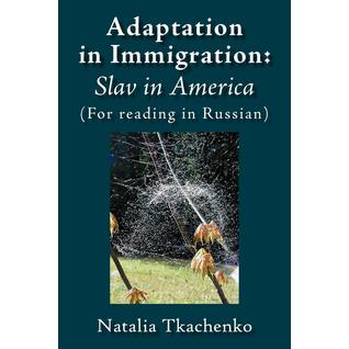 Adaptation in Immigration