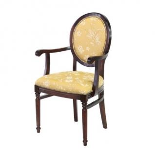 Кресло Сибарит 2-41