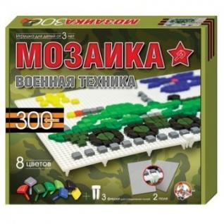 Мозаика /8цв/300шт/2 поля/230х200х35/военная техника,00985