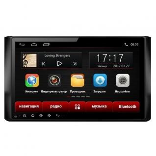 """Головное устройство Subini FRD903 с экраном 9"""" для Ford Focus II (DB_) 2008-2011 Subini"""
