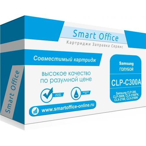 Картридж Samsung CLP-C300A cyan для CLP300, CLP300N голубой, совместимый 7381-01 Smart Graphics 851259