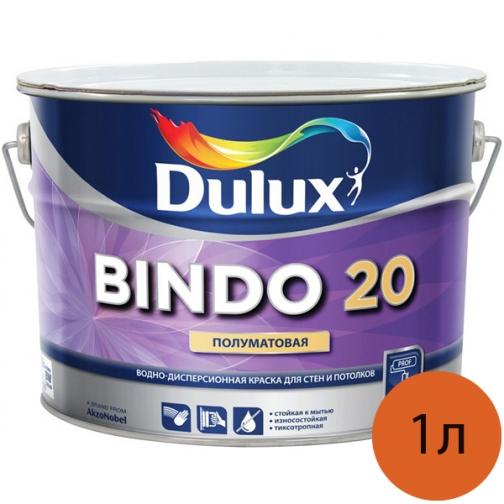 DULUX Bindo 20 краска латексная полуматовая (1л) / DULUX Bindo 20 краска латексная полуматовая для стен и потолков (1л) 36983726