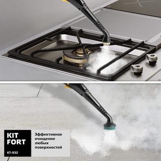 KITFORT Пароочиститель Kitfort KT-932