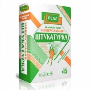 Штукатурка РЕАЛ универсальная /25,0 кг/ (48 шт на поддоне)