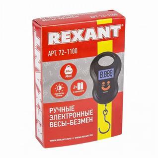 Весы безмен электронные Rexant до 50кг, 72-1100