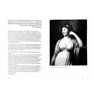 """Вальтер Беньямин """"Люди Германии: Антология писем, 978-5-904099-16-9"""""""