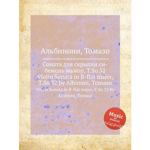Соната для скрипки си-бемоль мажор, T.So 32 38717819