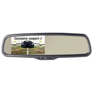 Зеркало заднего вида с монитором Gazer MM501