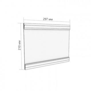 Карман настенный PS-T со скотчем, формат А4, горизонтальный (10 шт/уп)