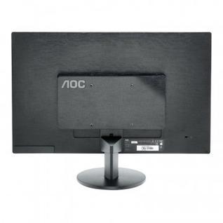 Монитор AOC 23.6 (M2470SWDA2) MVA/1920x1080/D-Sub/DVI