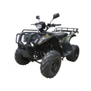 Armada ATV 150R NEW