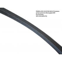 РЕМЕНЬ SPB 3150 (РСМ 6201272) ремень ротора домолота Вектор,Дон1500 Ростсельмаш