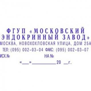 Штамп самонаборный пласт. 6/4стр. Pr.C40-Set-F 59х23 рам.(ан. 4913/DB,4929/