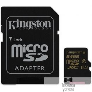 Kingston Micro SecureDigital 64Gb Kingston SDCG/64GB MicroSDHC Class 10, UHS-I U3, SD adapter