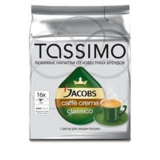 Кофе в капсулах Tassimo Caffe Crema 16 порций