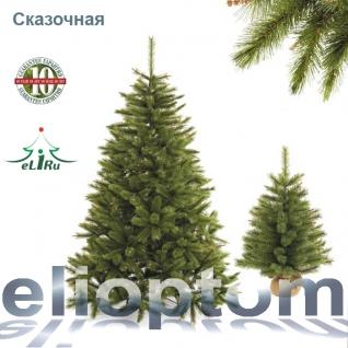 Елка Сказочная 0.90 зеленая декор в мешочке Triumph Tree