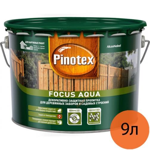 ПИНОТЕКС Фокус Аква антисептик с воском золотая осень (9л) / PINOTEX Focus Aqua декоративная пропитка для деревянных заборов золотая осень (9л) Пинотекс 36984109