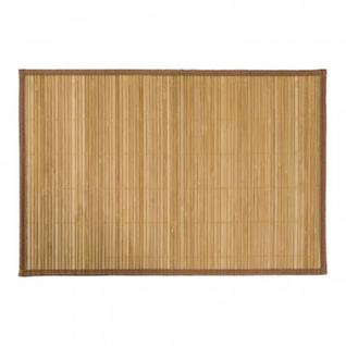 Салфетка индивидуальная бамбук 30x45см 4шт/уп