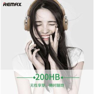 REMAX Накладные Bluetooth Наушники RB-200HB