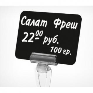 Табличка для надписей черная, А6, 20шт/уп