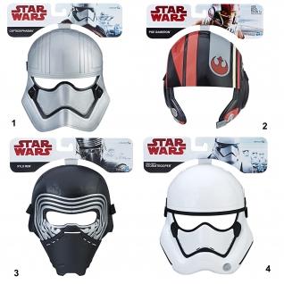 """Маска-шлем """"Звездные войны"""" - Эпизод 8 Hasbro"""
