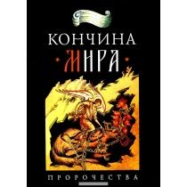 Андропов. К 100-летию со дня рождения, 978-5-9950-0435-6