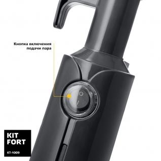 KITFORT Парогенератор Kitfort KT-1009