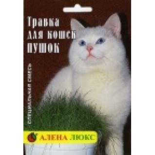 Травка для кошек Пушок