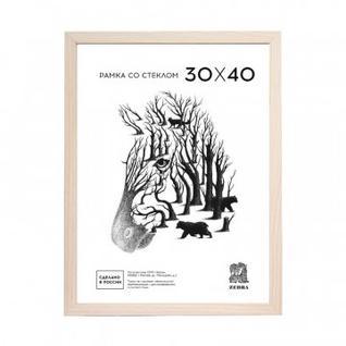 Рамка формат А 3 цвет крем-брюле со стеклом МДФ 101