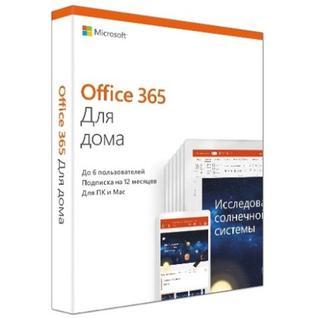 Программное обеспечение Office 365 Home Premium