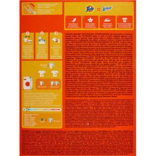 Порошок стиральный Tide автомат 450г д/цветного и белого белья