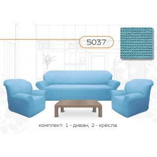 Чехлы Комфорт без оборки на Диван+2 Кресла, голубой