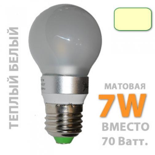 G50/7W 4500К Светодиодная лампа. Цоколь E27, 220Вт., 7Ватт, 500Лм., 360 градусов, 4500К, матовая. 551