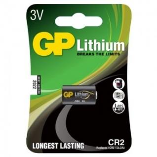 Батарейки GP CR123A 3V литий, д/фотоаппаратов бл/1шт