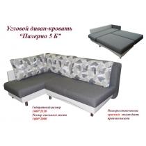 Палермо 5 диван