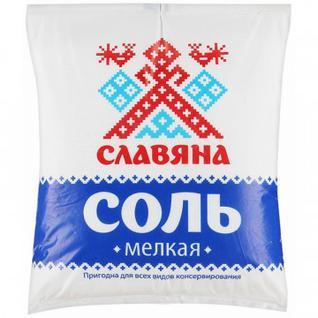 Соль Славянка мелкий помол 1 кг