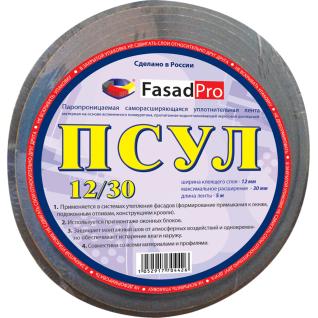 Паропроницаемая саморасширяющаяся уплотнительная лента FasadPro 12/30 5м (ПСУЛ)