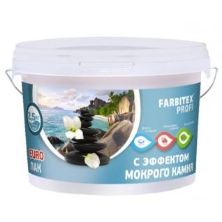 Лак акриловый с эффектом мокрого камня FARBITEX PROFI 2,5л